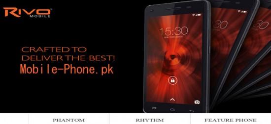 RIVO Mobiles Prices in Pakistan